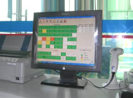 电脑控制橡胶库